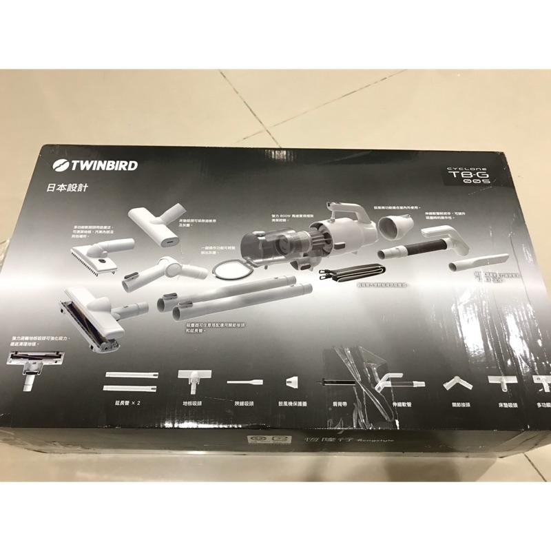 Twinbird強力吸塵器(八成新+保固)