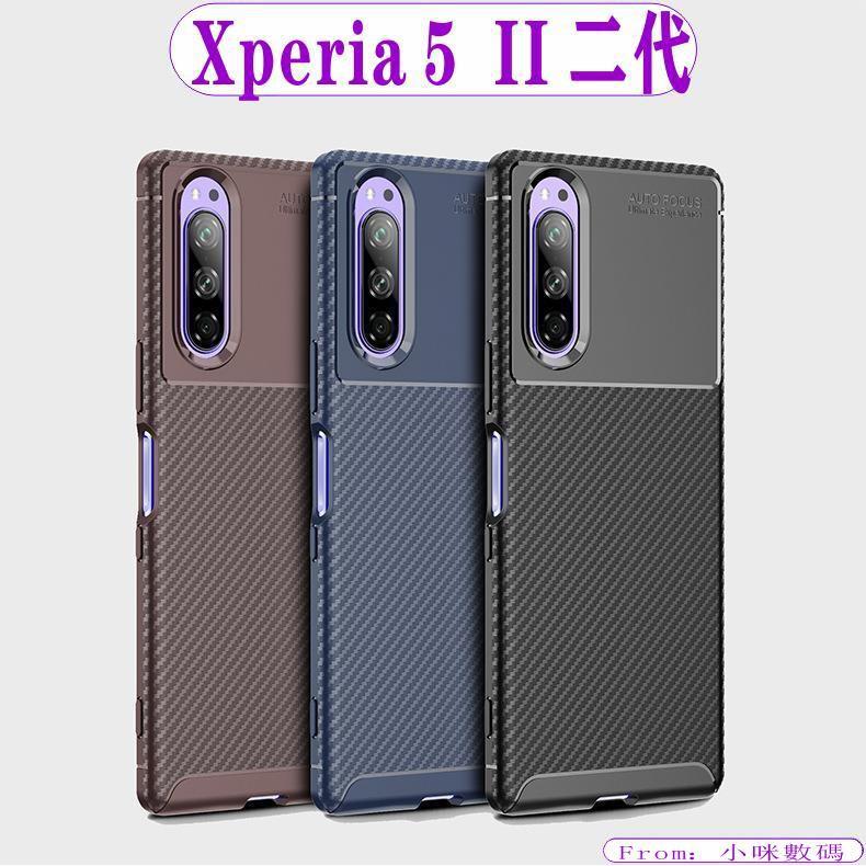 Sony Xperia5II,Xperia10II,Xperia1II 甲殼蟲矽膠手機套Sony保護殼手機防摔套現貨全新