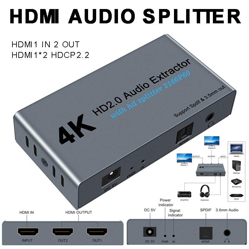4K 高清 HDMI 轉 HDMI 轉換器光纖 SPDIF 音頻提取器 3.5mm 立體聲音頻 ☆Newyetbloom