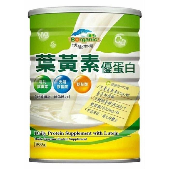 博能生機 葉黃素優蛋白補養配方 800gX6罐