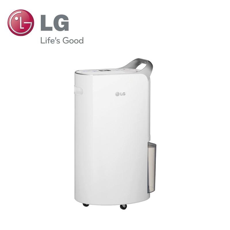 LG | 17L PuriCare變頻除濕機 晶鑽銀 MD171QSK1