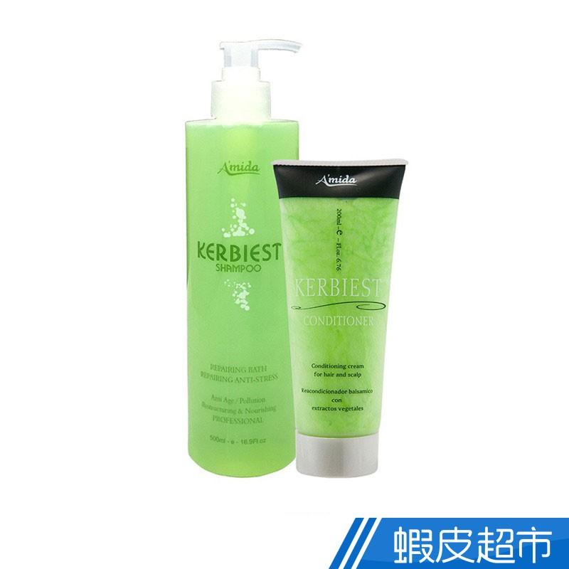Amida 葉綠素夏天組合(葉綠素洗髮精500ml+葉綠素頭皮調理素200ml) 現貨 蝦皮直送