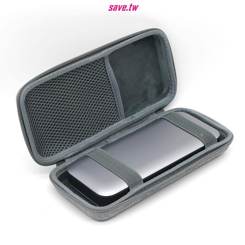 品質優選適用紫米20號移動電源收納包200W大功率25000mAh充電寶保護盒硬殼