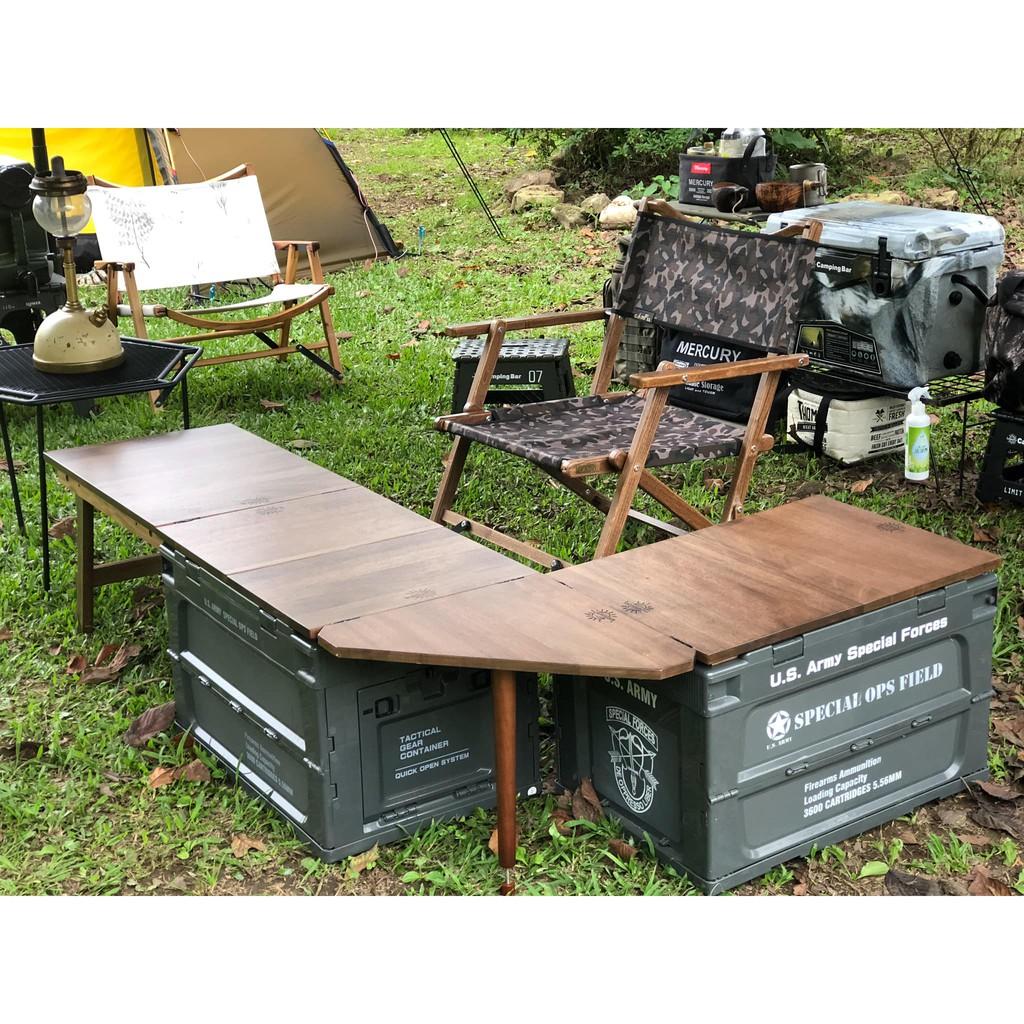 <有鬆生活> CampingBar 原木延伸桌 桌板 軍風折疊側開收納箱
