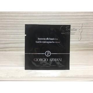 Giorgio Armani 輕透亮絲光粉底 Luminous Silk Foundation 1mL #4 #5.5