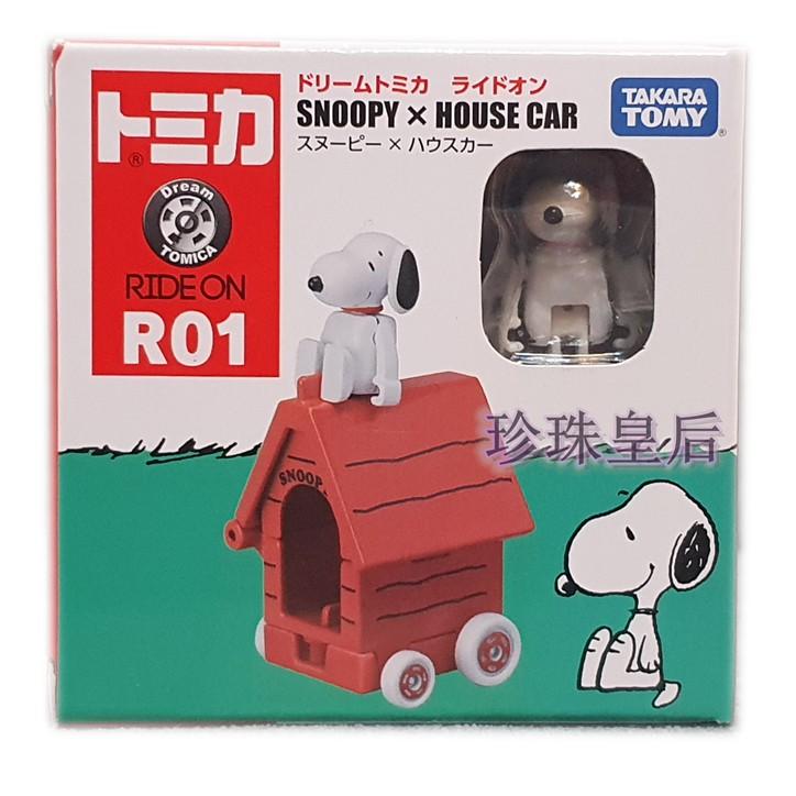 日本TAKARA TOMY※TOMICA R01 騎乘系列-SNOOPY史努比※現貨