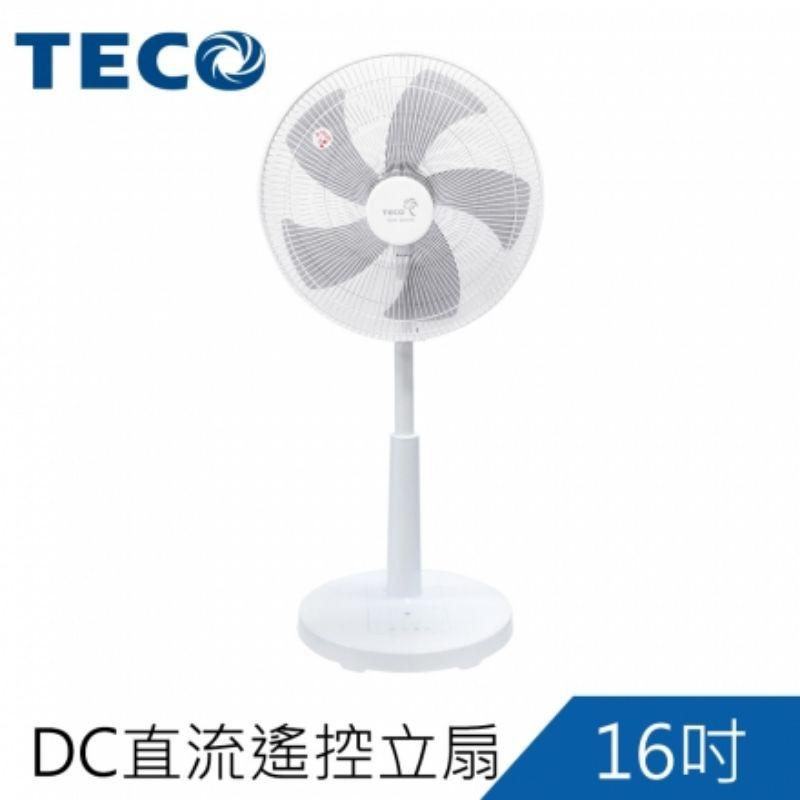【TECO東元】16吋DC直流遙控立扇(XA1678BRD)