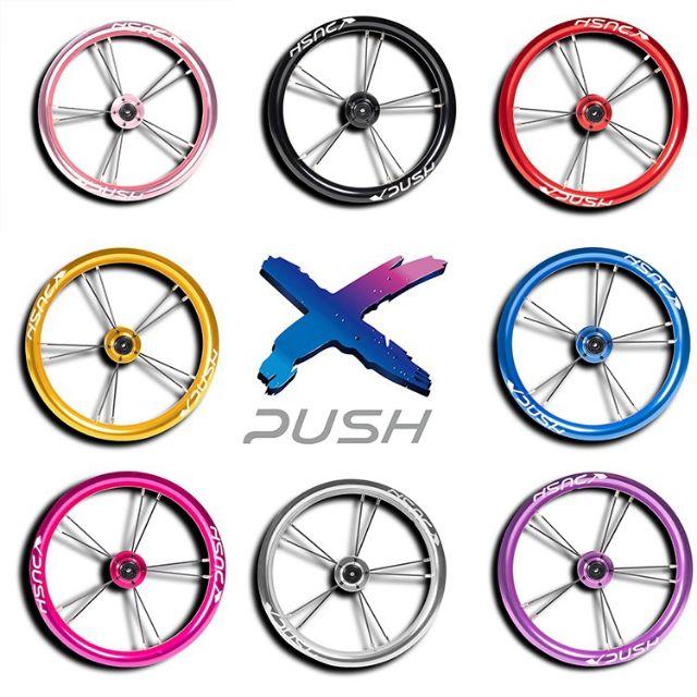 (XPUSH) 平衡車 滑步車 輕量鋁合金培林輪組 充氣胎 共八色 Bixbi Cruzee Strider皆可