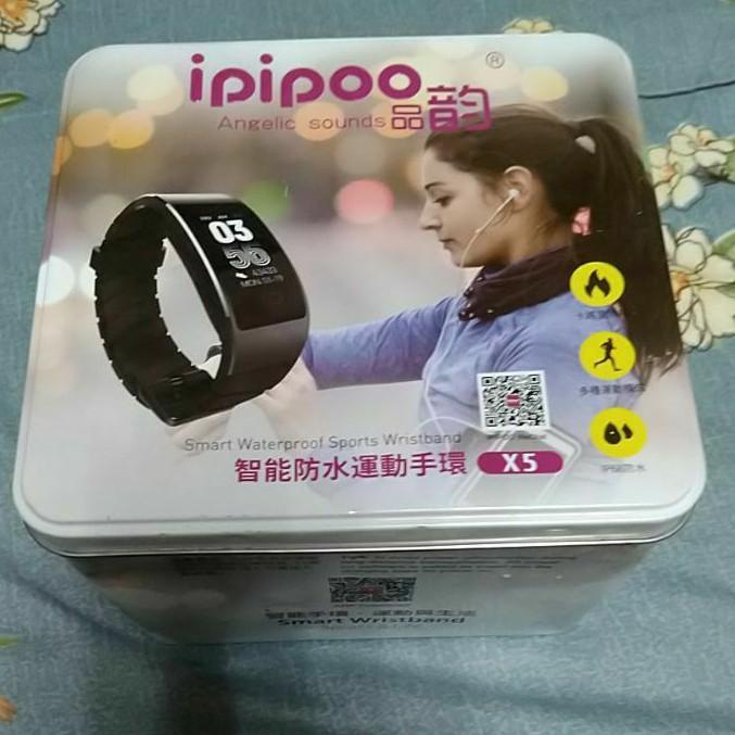 品韵 ipipoo S7c X5 智能防水運動藍牙手環 手錶 IP68防水