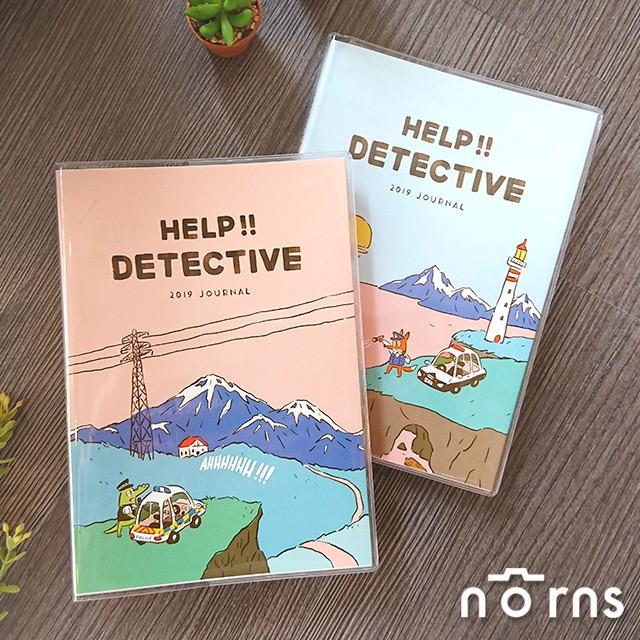 【Dimanche 2019偵探日誌HELP DETECTIVE】Norns A5手帳週計畫 月曆行事曆 可攤平