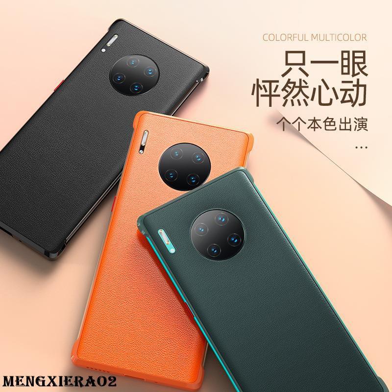 適用于華為mate30pro手機殼mate30原裝p30pro素皮5G硅膠超薄網紅
