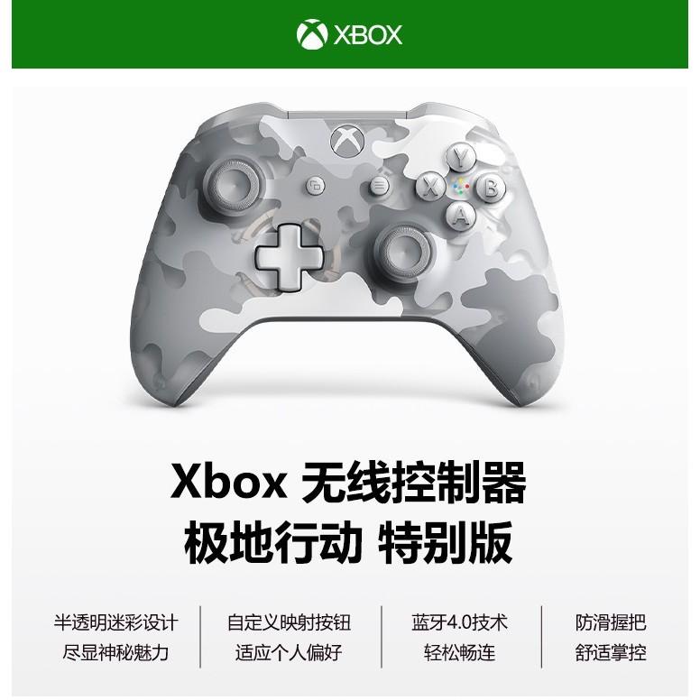 (現貨)【二手99新】微軟Xbox Series S/X無線控制器2020新款電腦PC藍牙steam手柄