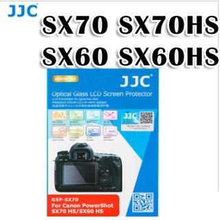 【聯合小熊】CANON 佳能 PowerShot SX70 HS SX60 HS 超薄 LCD螢幕 保護膜