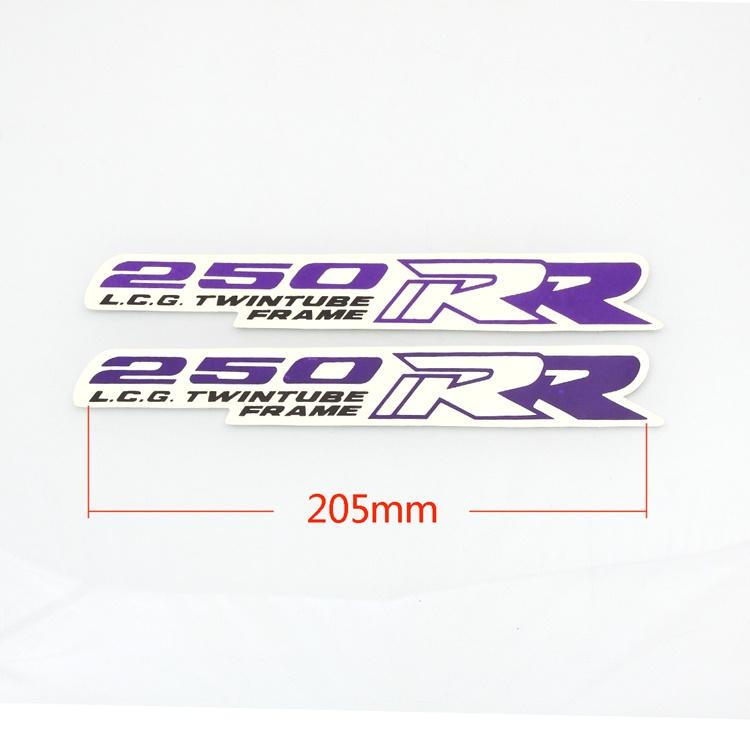 【M.C車品】適用本田CBR250RR車殼貼花 貼紙 車標 寶藍色