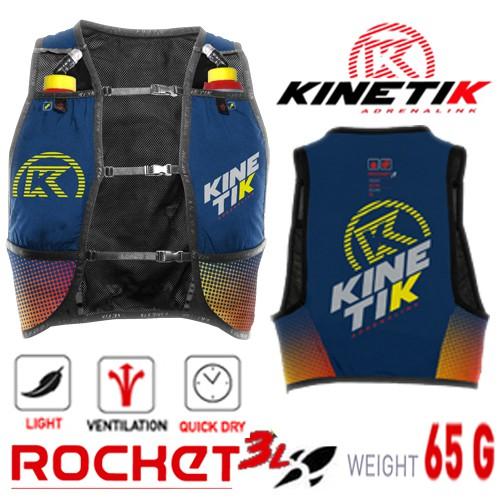 【法國KINETIK】RAINBOW 3 L水袋背心-史上最輕量65G/越野跑/水袋背包/越野背包/馬拉松背心包