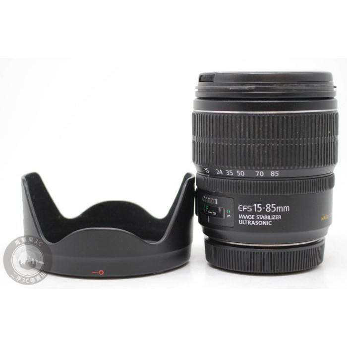 【高雄青蘋果3C】CANON EF-S 15-85mm f3.5-5.6 IS USM 旅遊鏡 二手鏡頭 #55382