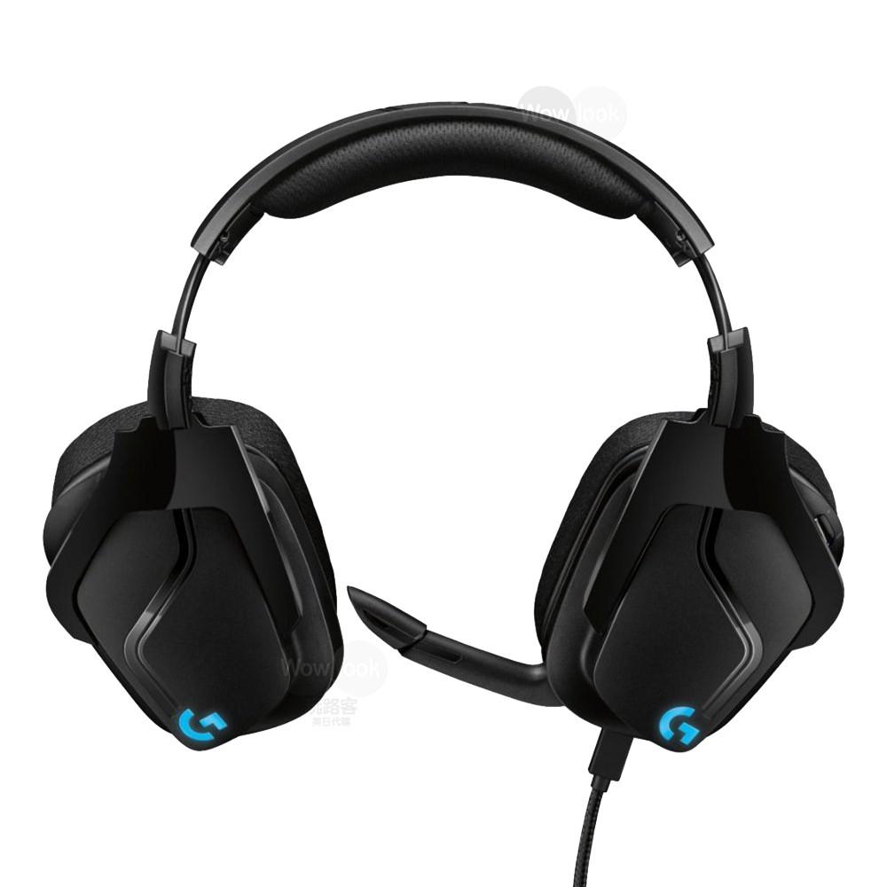 【Wowlook】全新 羅技 Logitech G635 7.1環繞音效聲 RGB 遊戲耳機麥克風 G633 G935