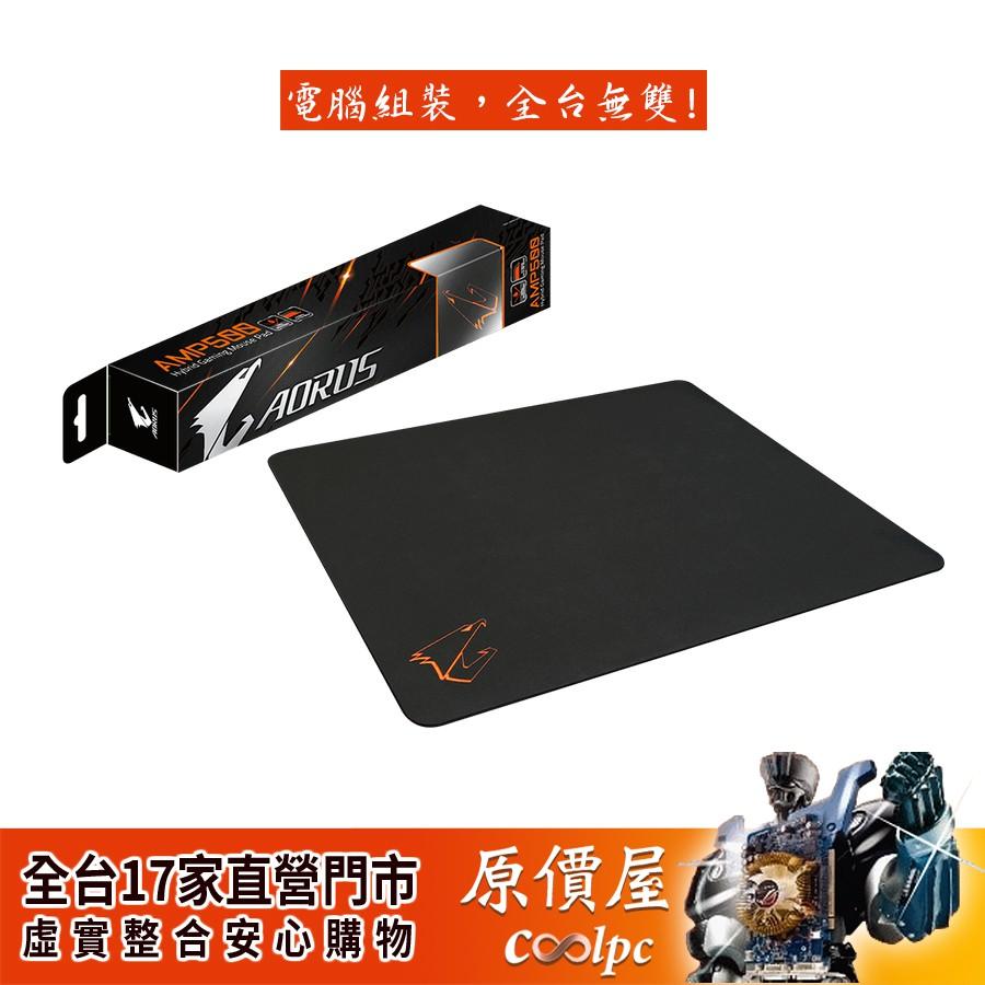 GIGABYTE技嘉 Aorus AMP500 430x370x1.8mm/一個月保固/鼠墊/原價屋
