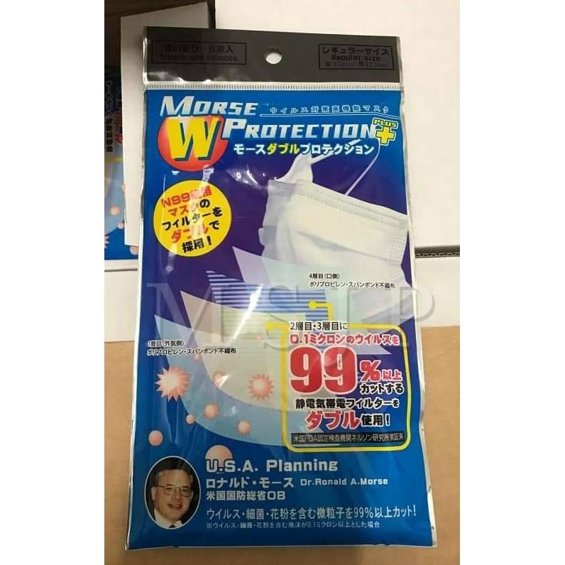 ⭐️《☀MSinJP 日本。現貨  N99等級 大人尺寸 口罩 ~~~ 🌸✌》