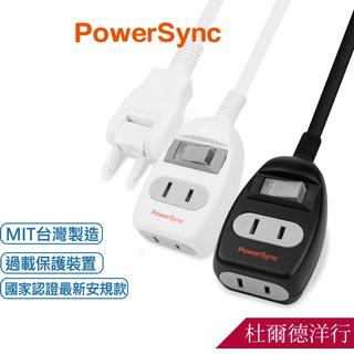 群加 PowerSync 2P 一開二插防雷擊延長線/ 台灣製造/ 1m/ 2m/ 3m/ 黑色/ 白色 南投縣