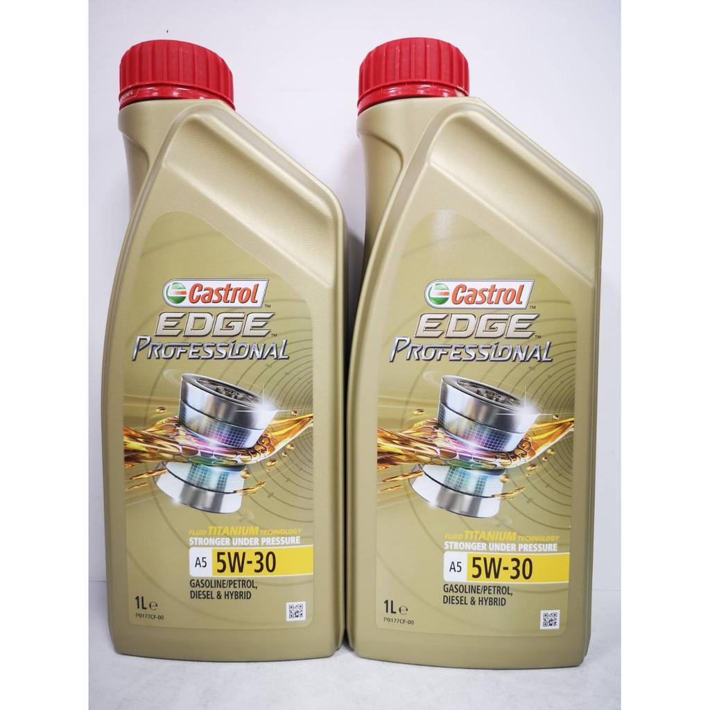 《油工坊》Castrol EDGE PROFESSIONAL A5 5W30 全合成 長效 機油 A5 B5 913C
