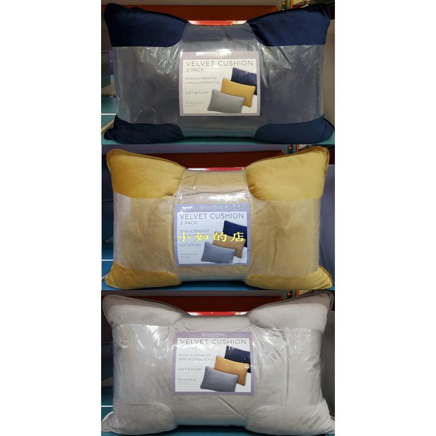【小如的店】COSTCO好市多代購~SUTTON 仿絲絨抱枕/靠枕/靠墊/枕頭35*55cm(每組2入)