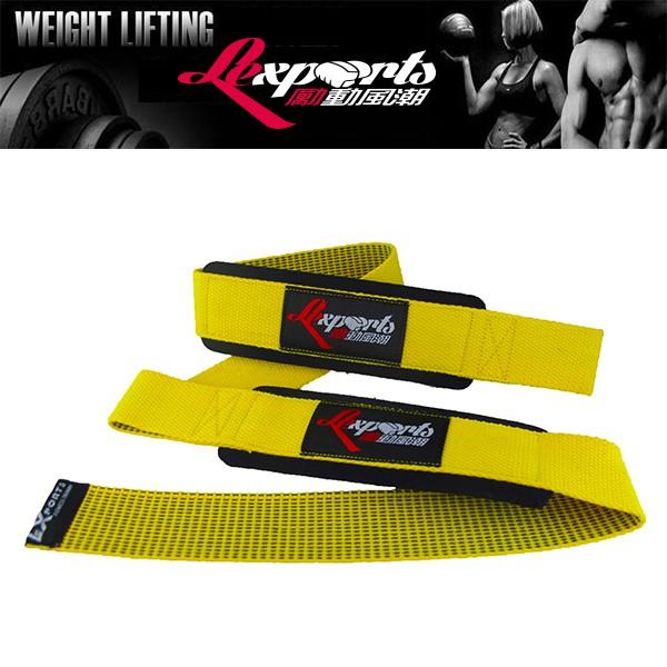LEXPORTS 勵動風潮 / 專業級重磅健身高拉力帶 - 強力止滑版 / 重訓助握帶 / 健身助力帶 黃色