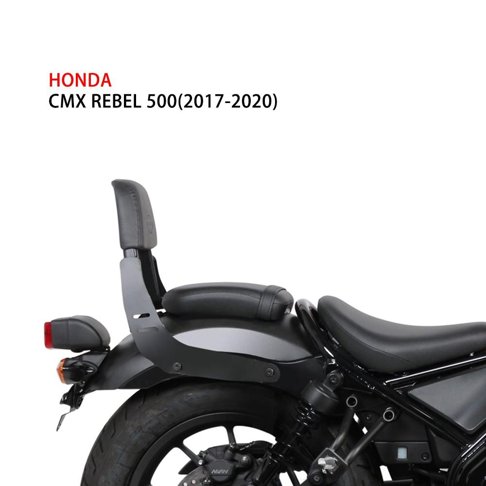 西班牙SHAD REBEL500舒適靠背 HONDA REBEL500 專用 後靠背 台灣總代理 摩斯達有限公司