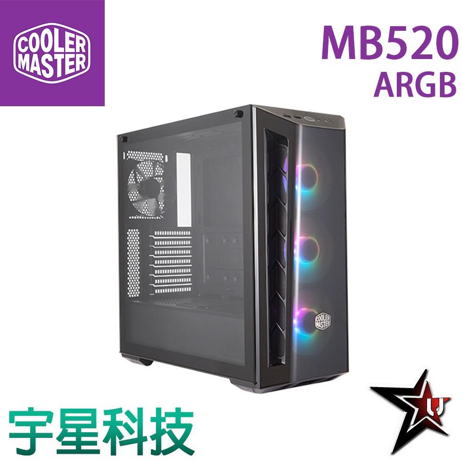 CoolerMaster酷媽 MASTERBOX MB520 ARGB 電腦機殼[送塔扇]