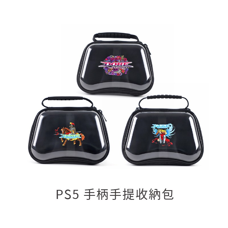 PS5 手柄手提收納包【保證最低價】 XBOX Series S/X 手柄保護包 手把收納包 手提包 保護提包
