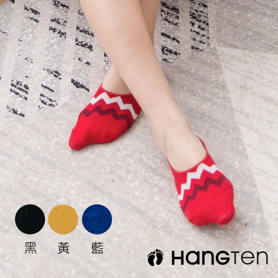 HANG TEN 設計款隱形襪4雙入組-波浪-女(HT-A11009) 4色隨機出貨