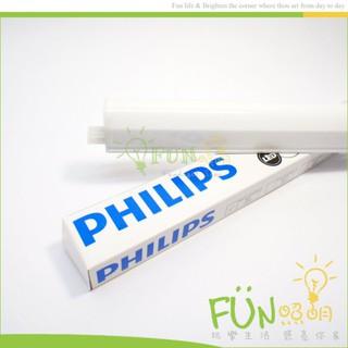 PHILIPS飛利浦 亮輝 明亮 BN018 LED 4.5W 9W 13.5W 18W 支架燈 層板燈 附串接線 含稅 桃園市