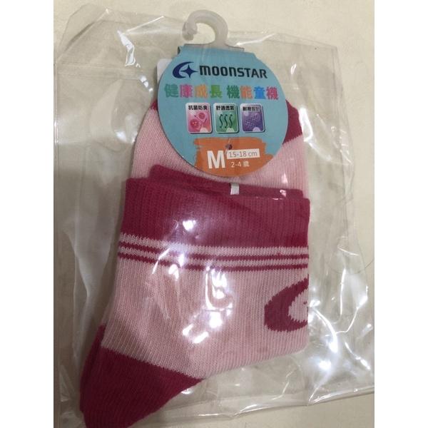 moonstar機能襪12-15公分