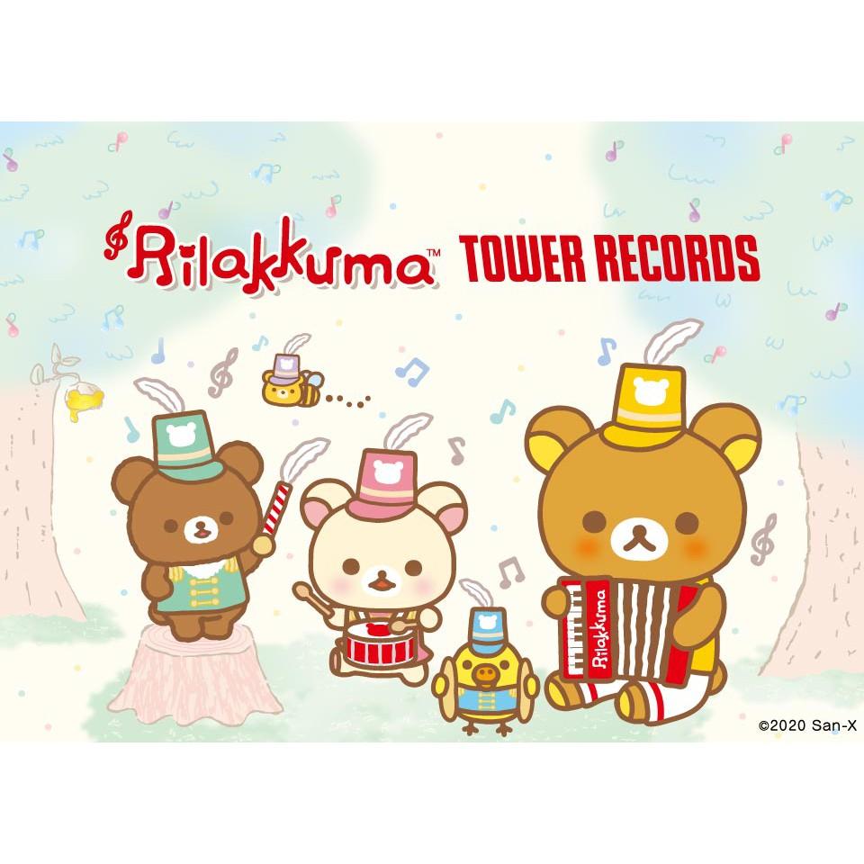 ☆潔西日本代購☆Rilakkuma × TOWER RECORDS  2020 限定周邊 懶熊 懶懶熊 拉拉熊 淘兒唱片