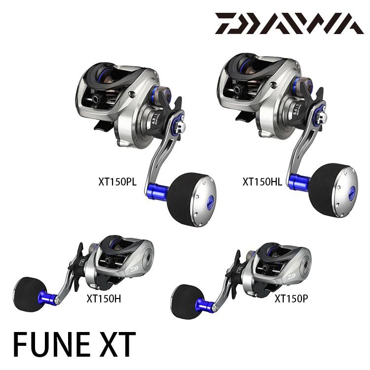 DAIWA FUNE XT 鼓式捲線器(強力握丸) 小烏龜 路亞捲線器 捲線器(全新出清)