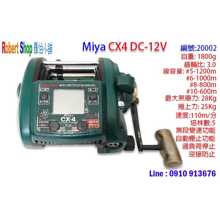 【羅伯小舖】電動捲線器 Miya CX4 超優質二手電動捲線器,有保固F20002