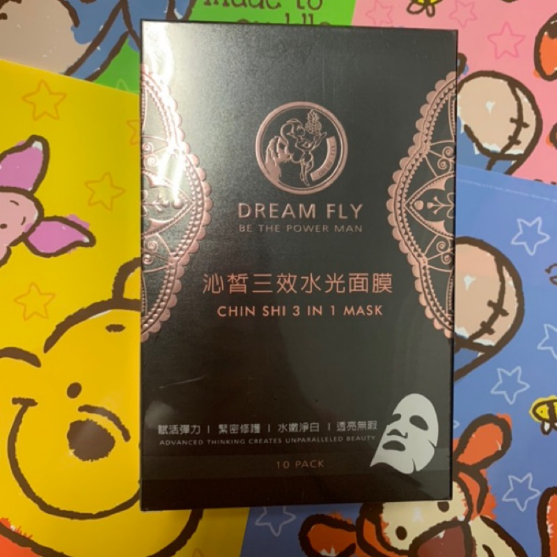 Dream Fly三效水光面膜(10片),也可單片購買