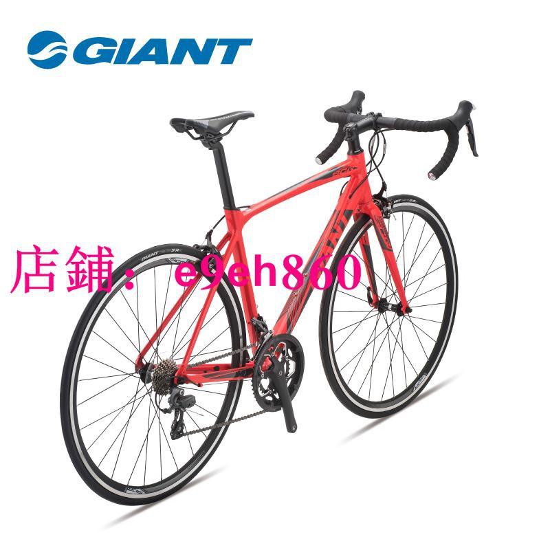 (運動百貨店)Giant捷安特SCR 2輕量鋁合金16速運動健身成人變速彎把公路自行車
