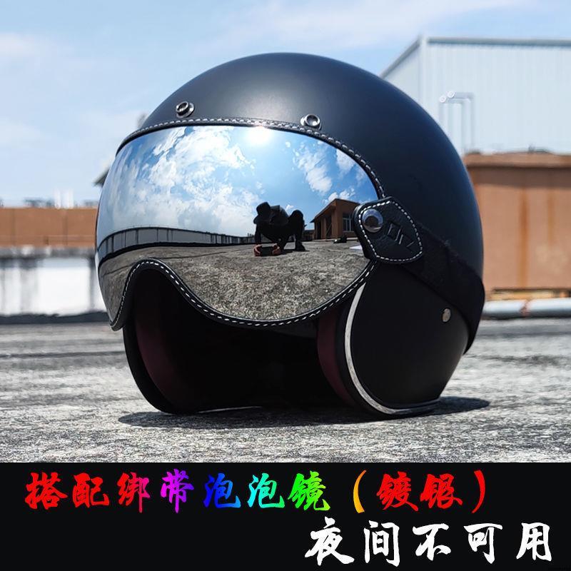 爆款頭盔VOSS復古哈雷頭盔男女半盔踏板機車頭盔半覆式安全帽3/4盔個性酷優貝小店鋪