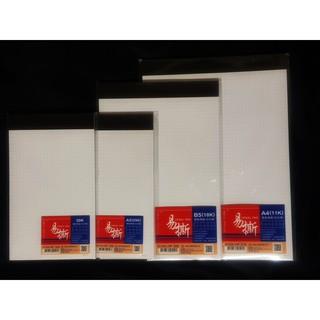 摩斯小舖~加新 易撕方格紙 5mm 報告紙 企劃紙 便條紙 計算紙 11K 18K 25K 30K  A4 B5 A5 新北市