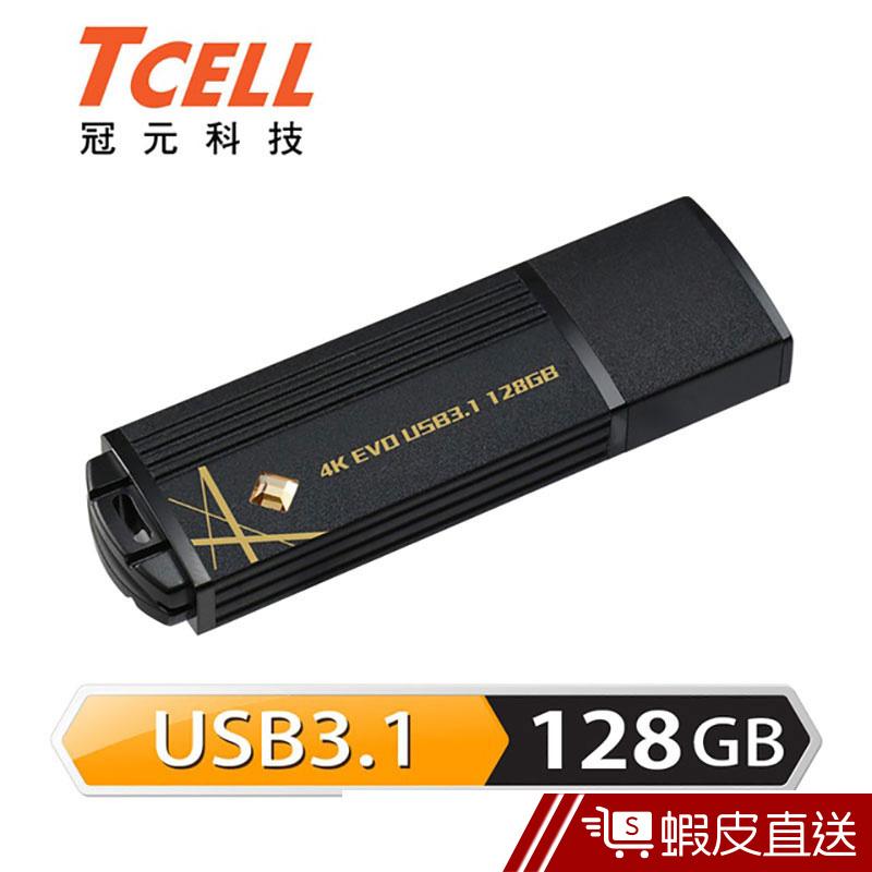 TCELL 冠元 128GB USB3.1 4K EVO 璀璨黑金隨身碟  現貨 蝦皮直送