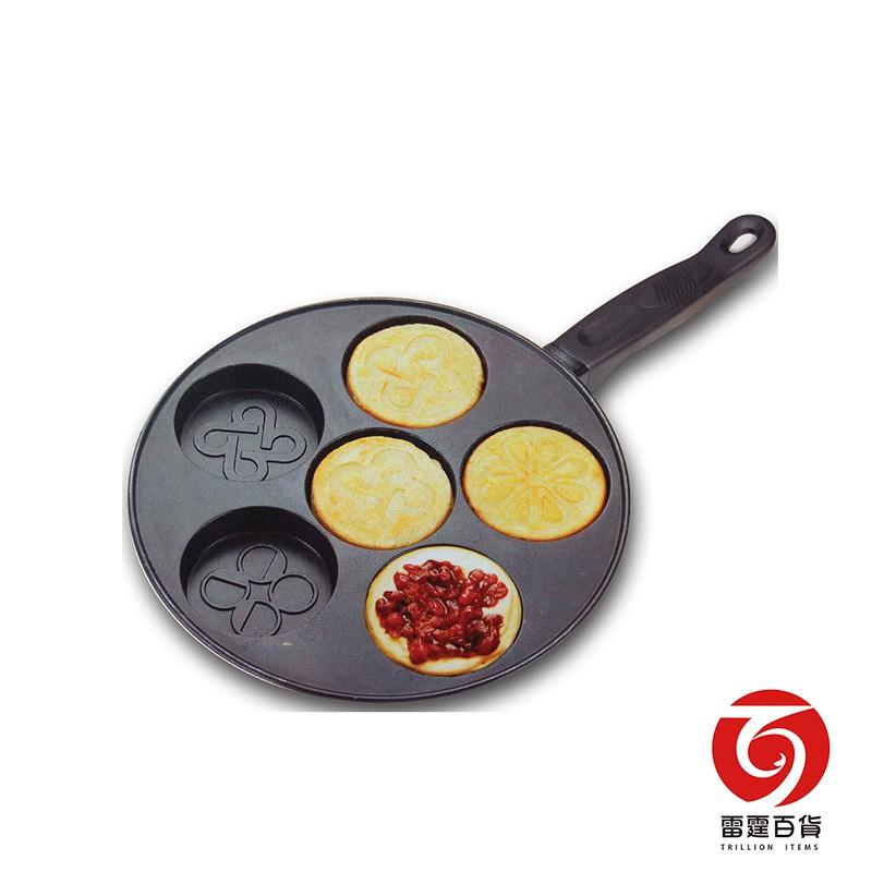 雷霆百貨【三箭牌】六孔紅豆烤盤 烘焙用品 烤盤 紅豆餅 煎蛋  WY016