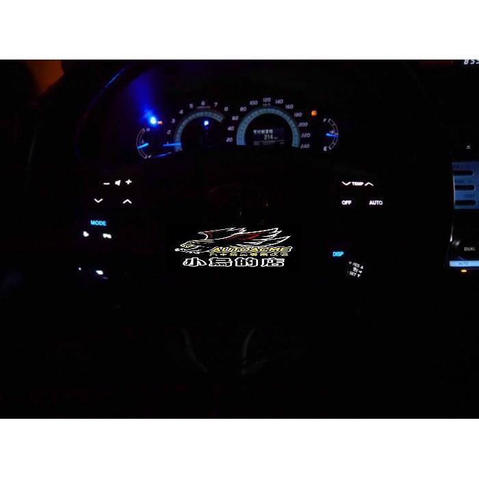 (小鳥的店)豐田 2014-17 ALTIS 雅致版 原廠定速 定速巡航 定速 帶燈款 LED WISH CAMRY