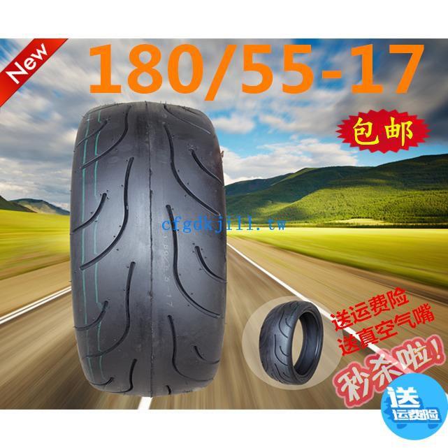 黃蜂250摩托車后輪胎180/55-17真空胎CB1300后胎180-55-17真空