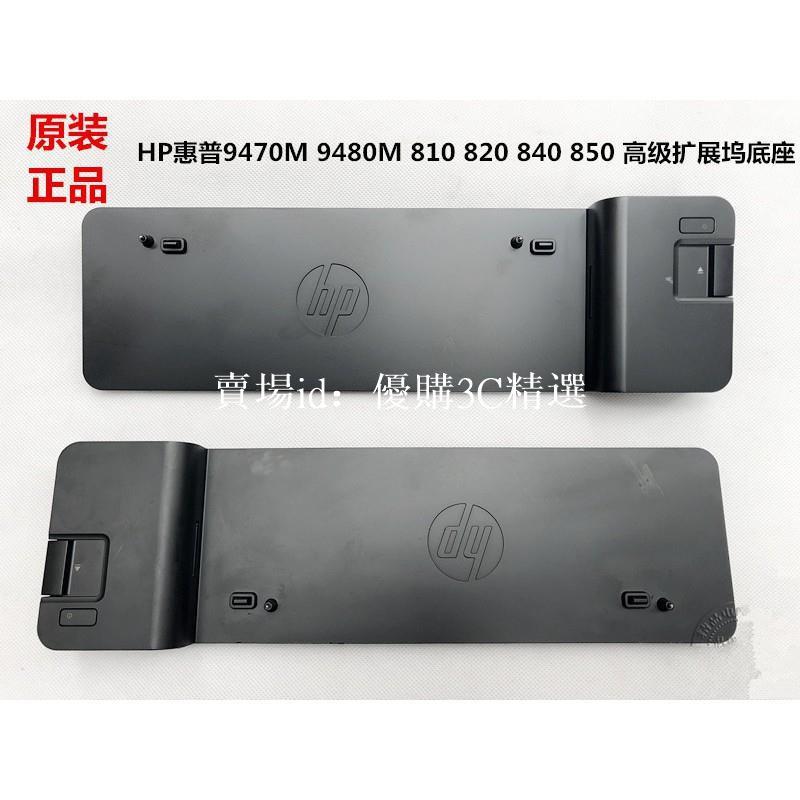 【3C電子】聯想 ThinkPad 擴展塢 W530 E430 E540 USB Dock X1 支持微軟pro