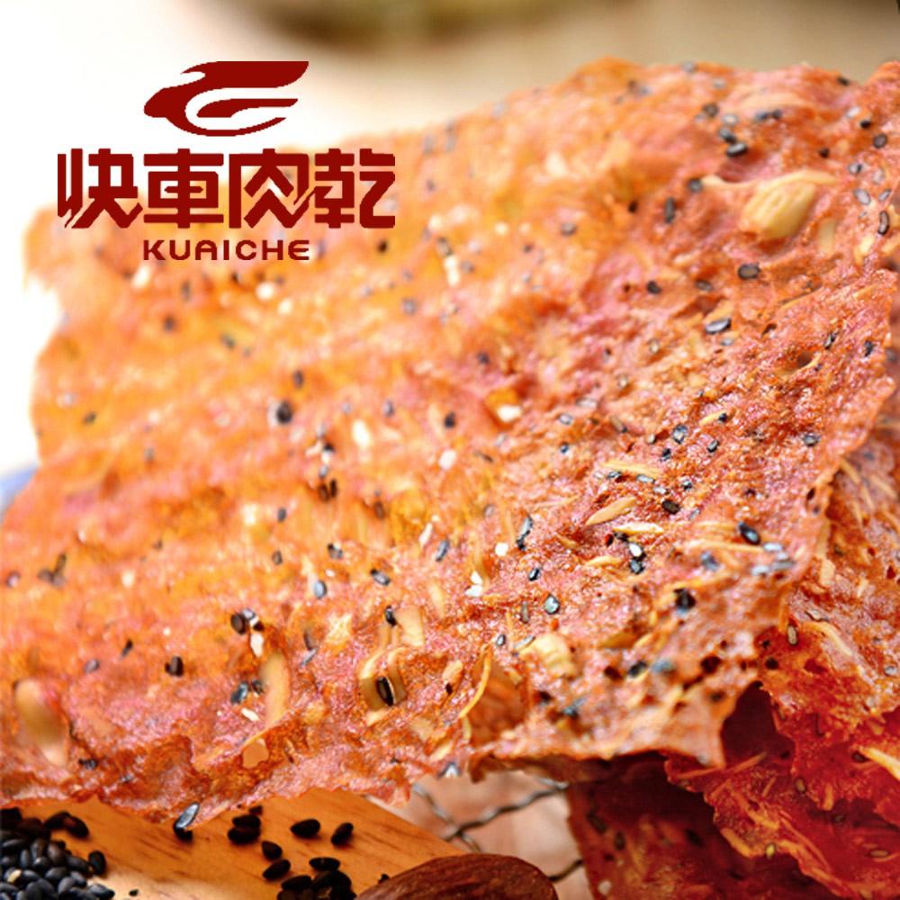 【快車肉乾】超薄香脆芝麻肉紙/原味肉紙/櫻花蝦肉紙 (60g/包)