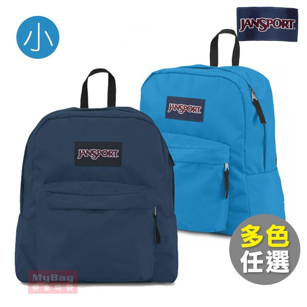 JANSPORT 後背包 美國第一背包經典款 43911 得意時袋