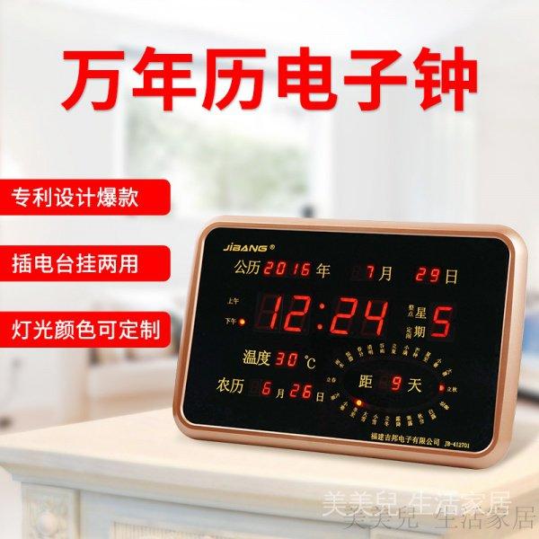現貨熱銷led掛鐘 多功能客廳桌面電子鐘 創意數字時鐘 萬年曆電子鬧鐘 禮品禮物