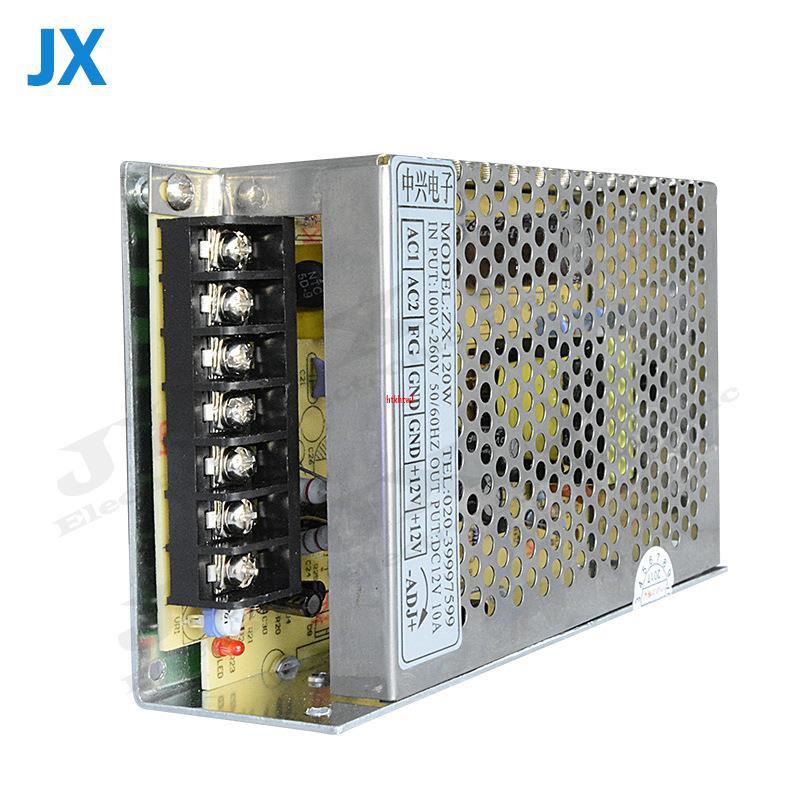 抓煙機ZX-120W 臺灣火牛盒游戲機 娃娃機電源盒48V PP虎電供應器