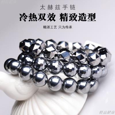 優品健康飾品 日本正品 鈦赫茲手串 99.9%純矽 溶冰高濃度能量石 太赫茲手鍊手鏈 多晶硅128切面單圈三圈手珠手排